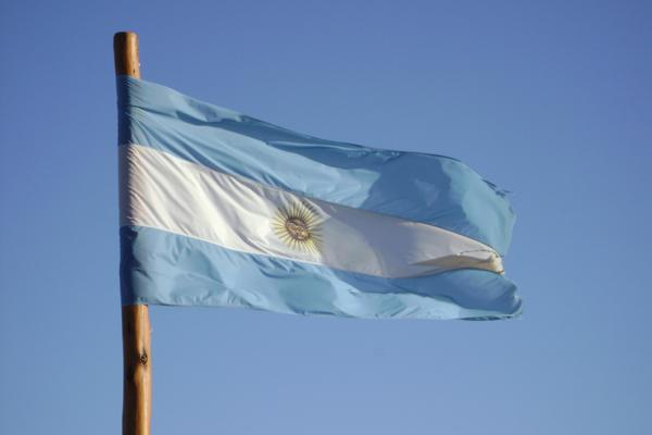 Gobierno Abierto Argentina