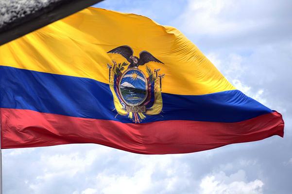 Gobierno Abierto Ecuador