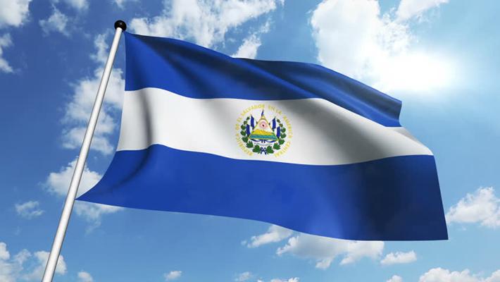 Gobierno Abierto El Salvador